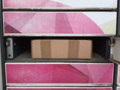 Pudełko Fasonowe 225x155x75 Paczkomat Gabaryt A